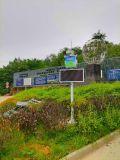 赣州市焚烧厂空气环境监测站 高精度质量在线式空气站