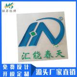 厂家环保设备三维分体软塑标贴凹凸logo标签制作