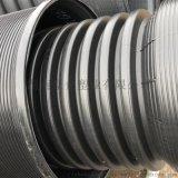 湖南HDPE雙壁波紋管塑料管PE排污管dn600