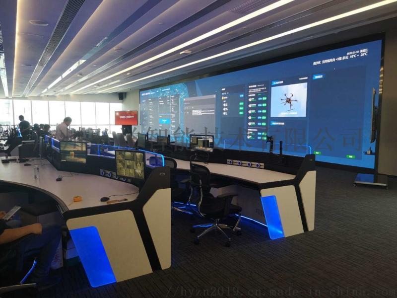 综合执法局指挥中心办公家具-控制台-操作台-指挥台