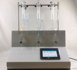 中药二氧化硫残留量测定仪YSO2-3