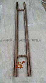 玻璃门拉手 拉丝玫瑰金不锈钢拉手生产厂家