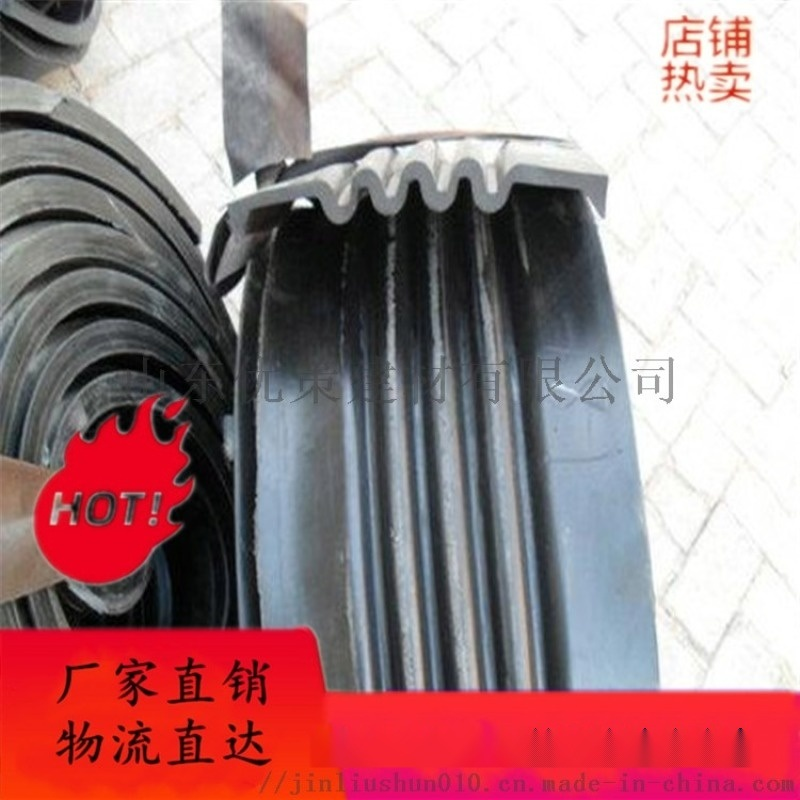 橡胶止水带300*6厂家直销中埋止水带各种规格
