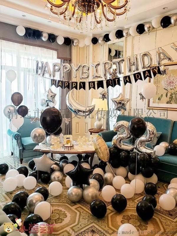 清远1000以下宝宝宴布置家中酒店包间DIY