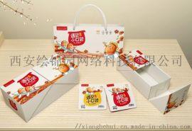 定制礼盒设计|免费送包装白样|货运箱|手提袋设计