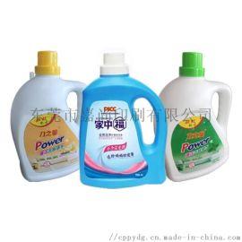 洗衣液标签贴定制 洗衣液标签定制 洗衣液商标贴纸