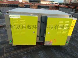 关白银油烟净化器净化效率/武威市、张掖市威厨房设备