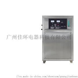 YT-016-20G,20克氧气源臭氧发生器