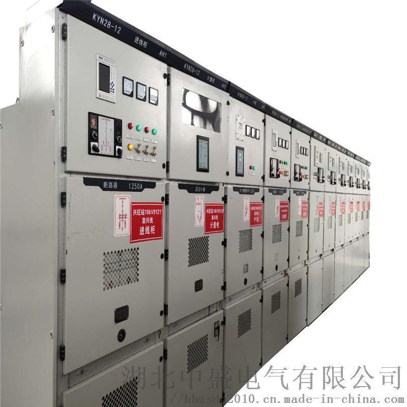 厂家直销KYN28开关柜  10KV高压配电柜