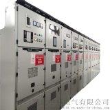 廠家直銷KYN28開關櫃  10KV高壓配電櫃