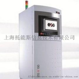 德国EOS M100 激光烧结 金属3D打印机
