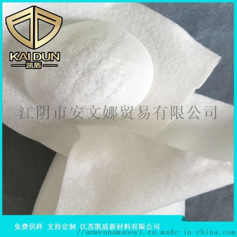 杯型口罩定型棉,  定型棉