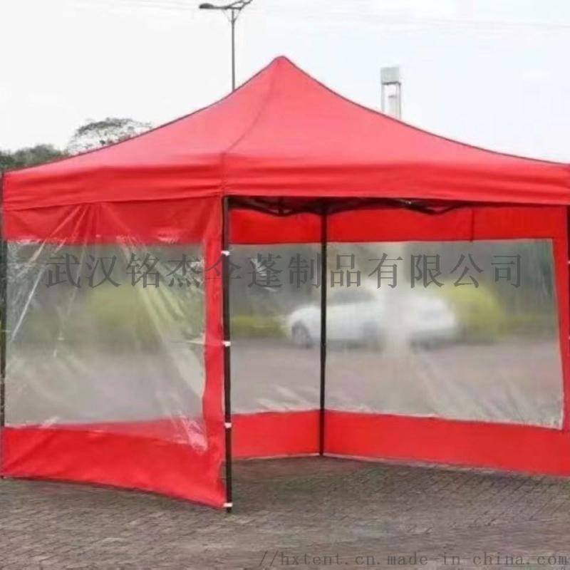 廣告帳篷摺疊帳篷旅遊帳篷帳篷