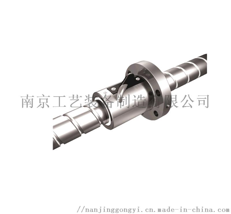 南京工艺装备制造有限公司定做高速精密滚珠丝杠副