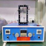 防水ipX7測試儀器