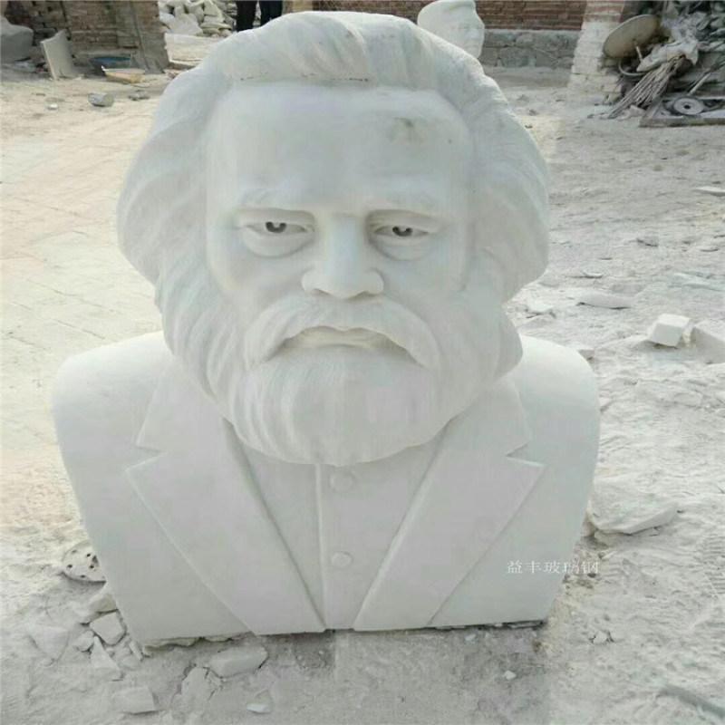 肇庆校园名人雕塑 玻璃钢半身人像雕塑绿地摆件