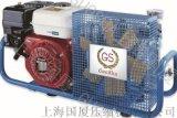 150公斤高压空压机品牌
