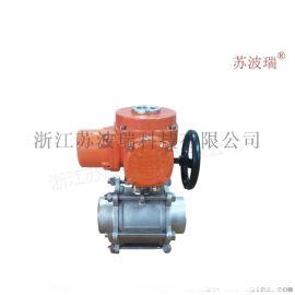 Q961电动焊接球阀