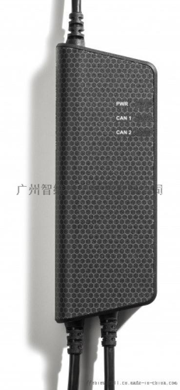 Kvaser USBcan Light 2xHS CAN总线
