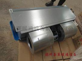 FP-85/102卧式暗装风机盘管