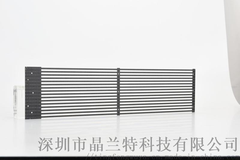 LED高清透明屏,冰屏,贴膜屏