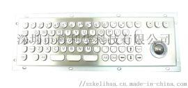科利华半圆按键金属键盘K-284X