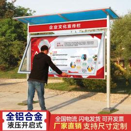 铝合金宣传栏展示牌多少钱一米