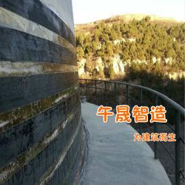 烟囱塔结构加固补强  一级300g碳纤维布