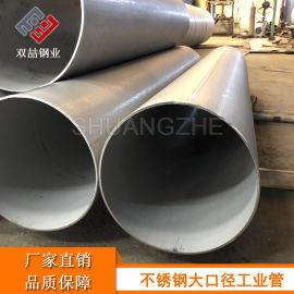 304不锈钢流体输送管 大口径工业酸洗焊管