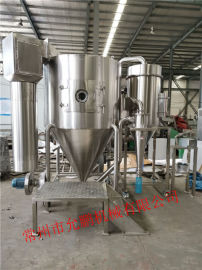 二氧化钛专用离心喷雾干燥机