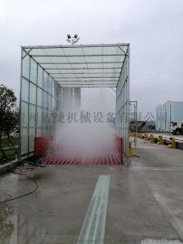 新贵阳清镇安顺六盘水建筑工地车辆自动洗车机厂家直销