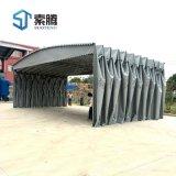 河南新鄉市全系列全規格戶外伸縮雨蓬推拉棚移動推拉篷