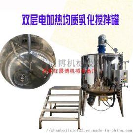 500升导热油加热反应釜冷热缸混合真空釜配料罐