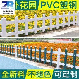 草坪护栏,PVC护栏,花园栅栏,花坛围栏