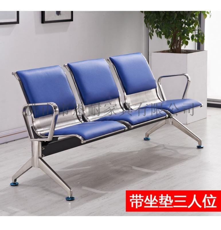 不锈钢等候椅机场椅 排椅图片 不锈钢排椅厂家