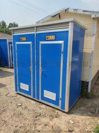 工地彩钢厕所内蒙古厕改厕所农村移动厕所