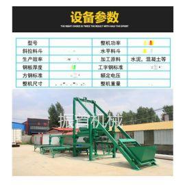 河南安阳水泥预制件生产线混凝土预制件布料机价格