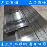 镜面304不锈钢扁钢,梅州冷轧304不锈钢扁钢