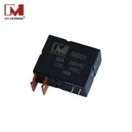 90A智能电表磁保持继电器 智能路灯控制继电器