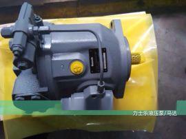 力士乐ABG525摊铺机,齿轮泵,双联齿轮泵