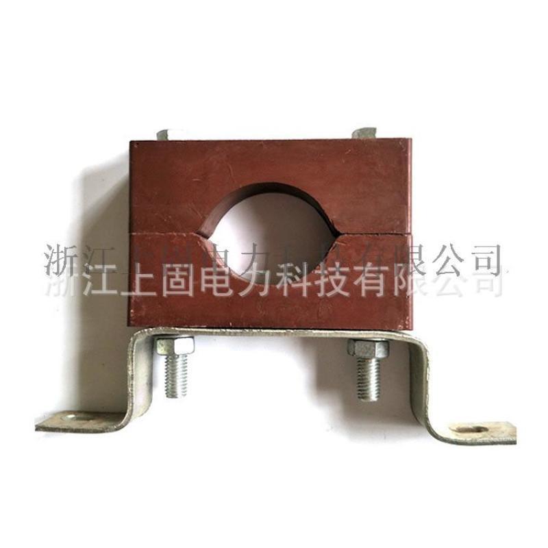 FJ-14 预分支防涡流夹具多芯绞合型电缆胶木绝缘