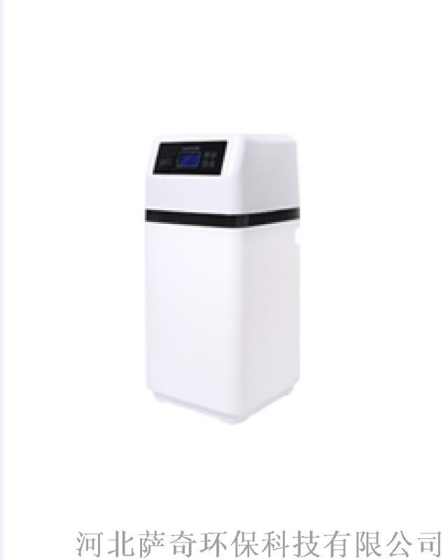 萨奇全屋净水器智能物联  净水机