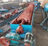 江西螺旋分级机 1米单螺旋分级机 石料洗砂机