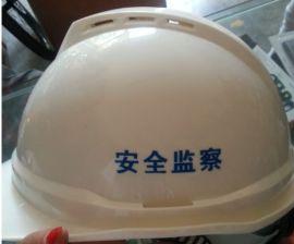 铜川工地防护安全帽 可印字15591059401