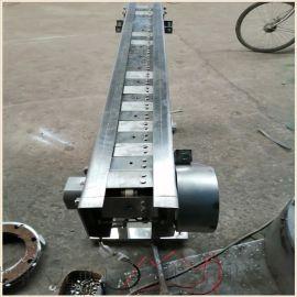矿用皮带机输送机型号 箱包链板输送机 六九重工 小