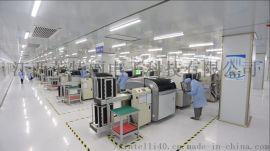 江西英特丽PCBA加工产品出厂严格测试