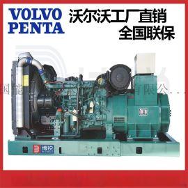 沃尔沃发电机组厂家沃尔沃富豪柴油发电机组价格参数