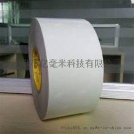 3M55260五金件双面PET透明胶带定制加工