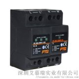低壓電器設備 防雷器