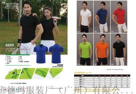 南京純棉T恤短袖T恤生產制作